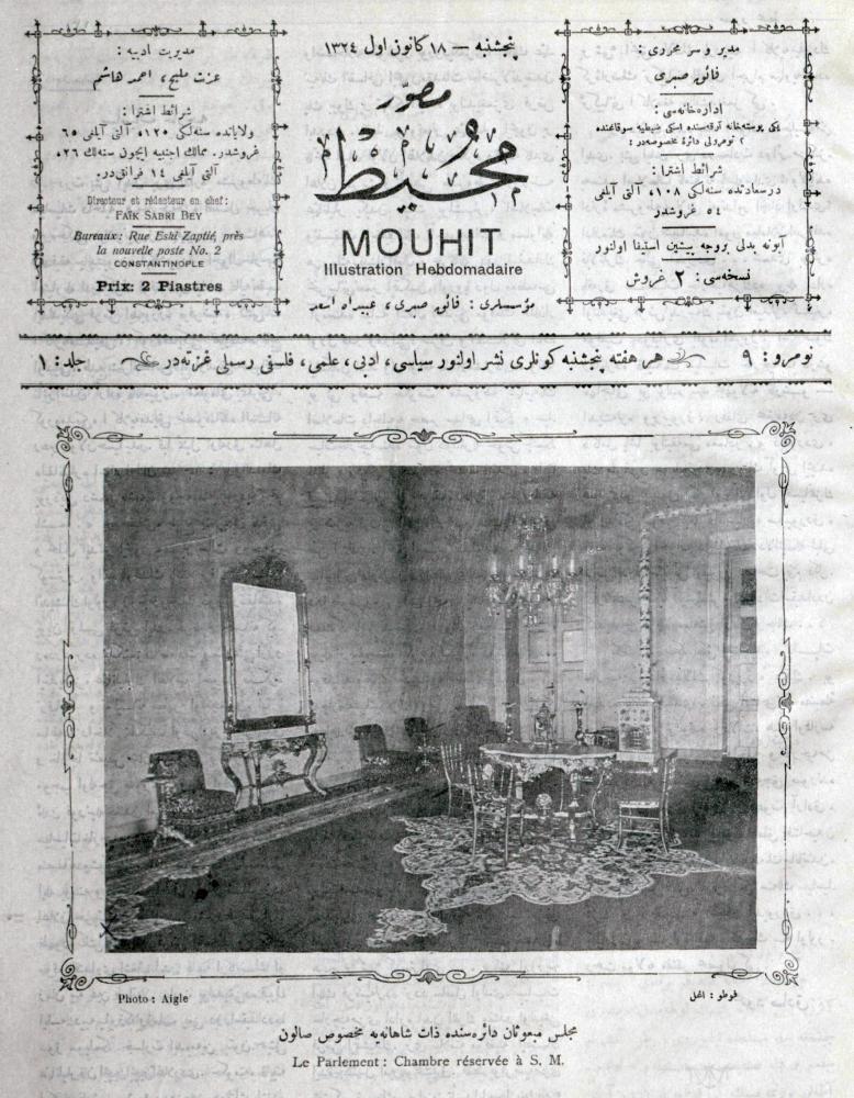 Tarihteki İlk Fenerbahçe Fotoğrafı