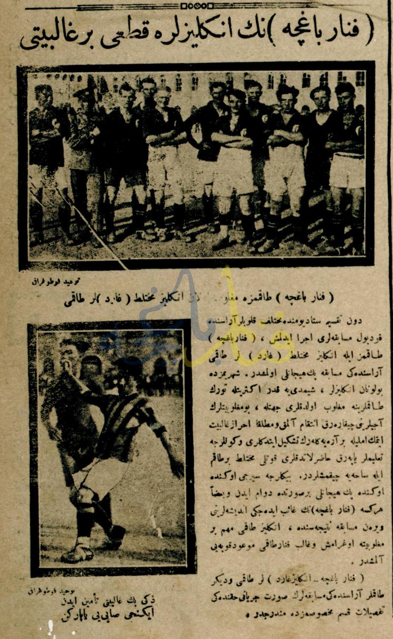 Tevhid-i Efkar Gazetesinde Harington Kupası