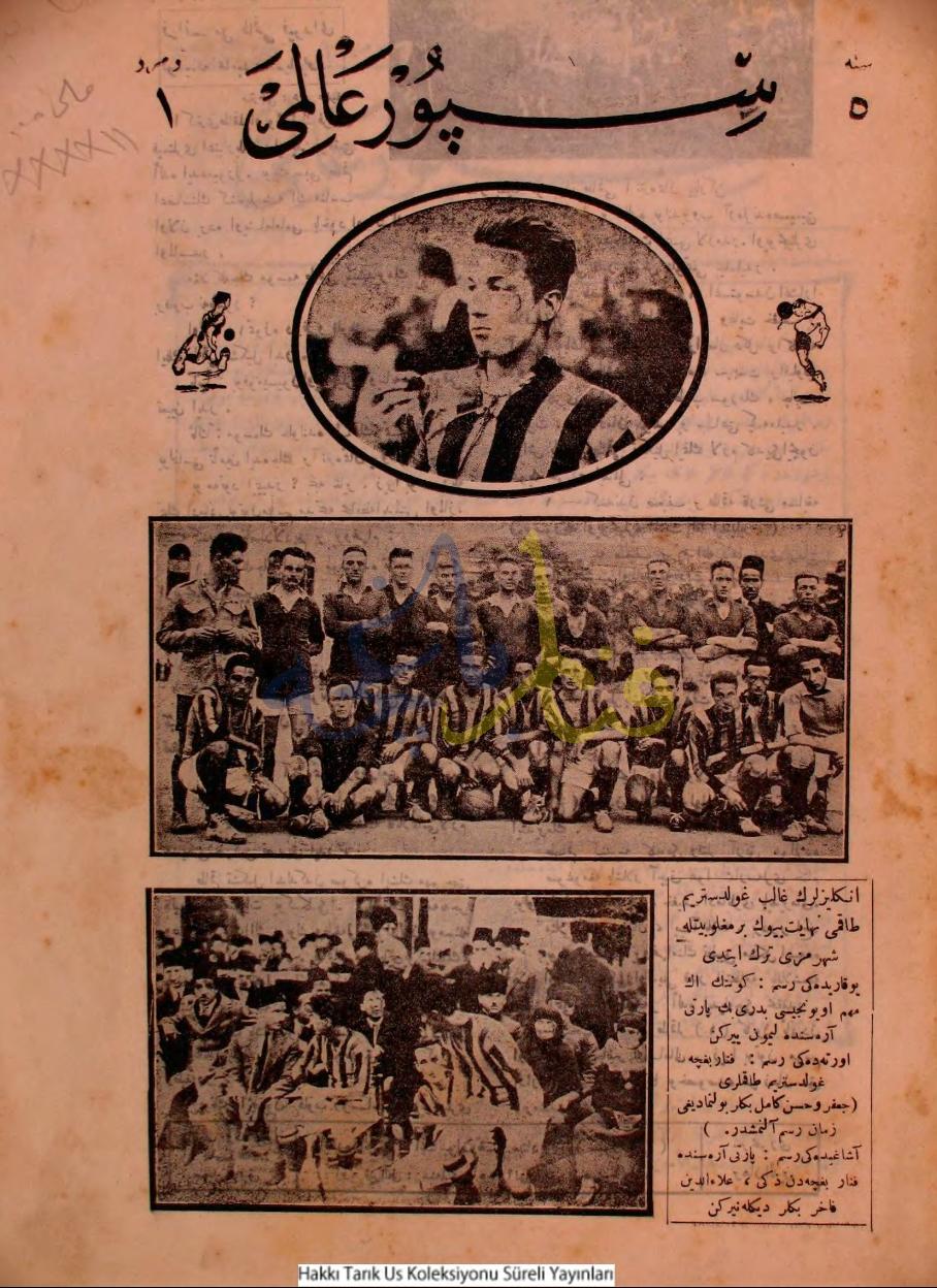 Fenerbahçe İşgalcileri Sepetledi