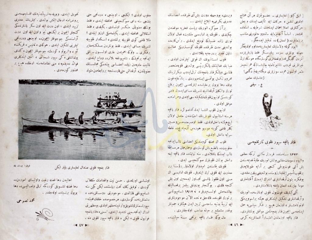 Fenerbahçe'nin İlk Tarihçesi
