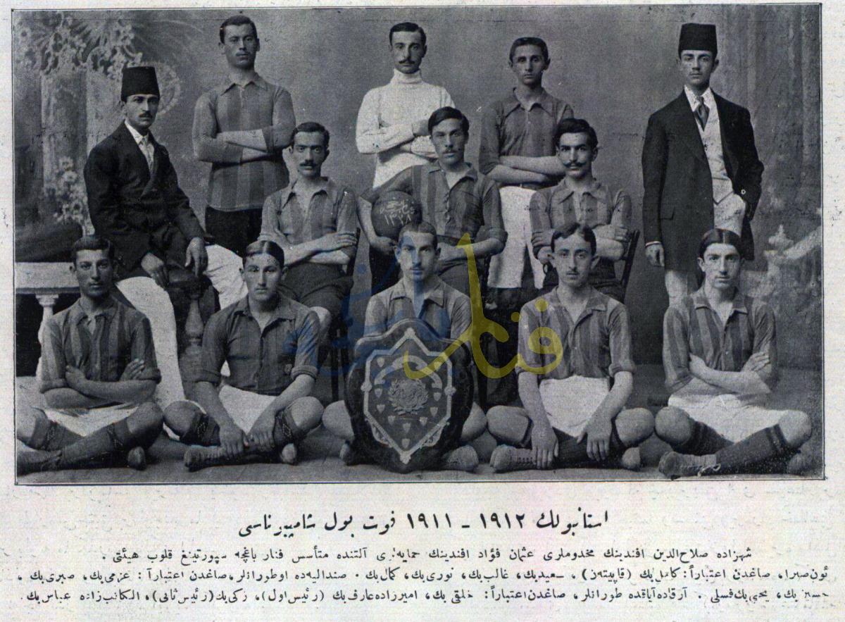 Fenerbahçe'nin İlk Şampiyonluğu