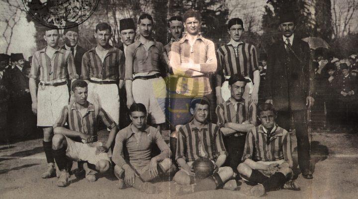Fenerbahçe'nin Alman Tankı Wilhelm Kohlhammer