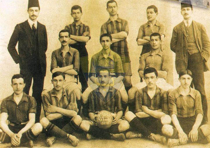 Fenerbahçe'nin Yanyalı Futbolcusu Şefkati