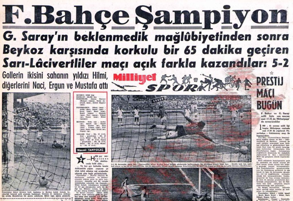 Fenerbahçe'nin On Birinci Türkiye Şampiyonluğu