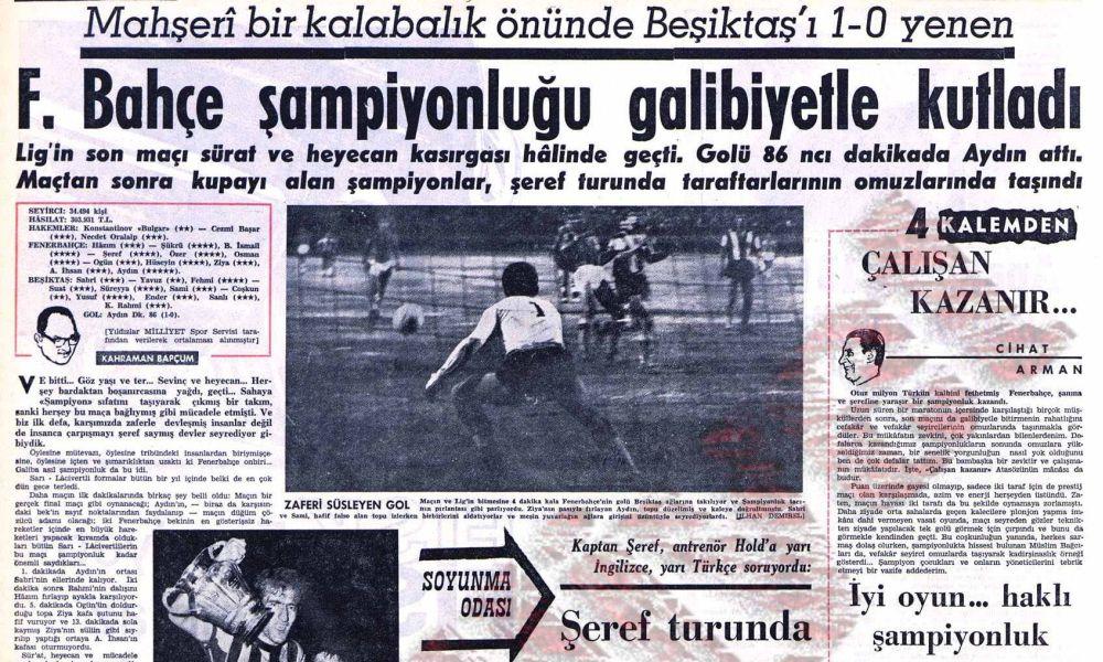Fenerbahçe'nin On Üçüncü Türkiye Şampiyonluğu