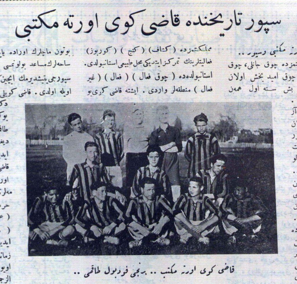 Spor Tarihimizde Kadıköy Orta Mektebi