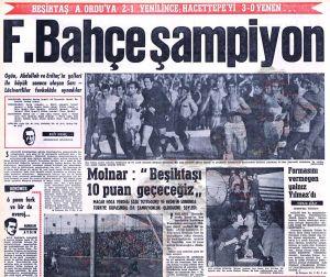 Fenerbahçe'nin On Dördüncü Türkiye Şampiyonluğu