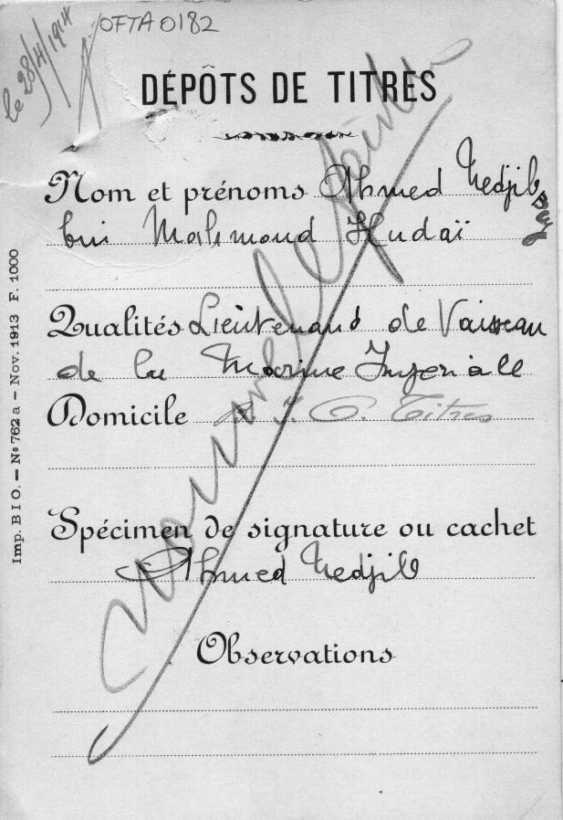 Osmanlı Bankası'ndan Necip Okaner'e ait 28.04.1914 tarihli mevduat belgesi (Salt Online arşivinden)