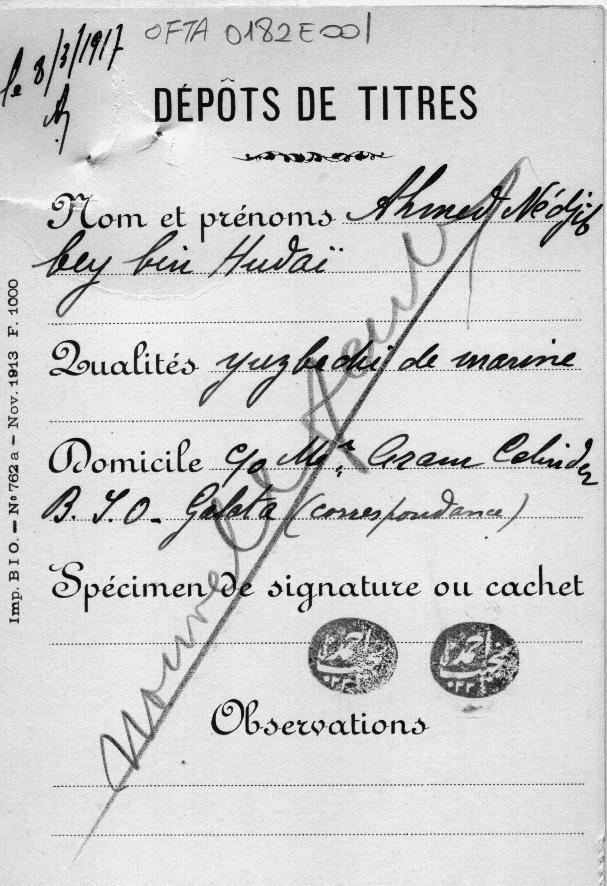Osmanlı Bankası'ndan Necip Okaner'e ait 08.03.1917 tarihli mevduat belgesi (Salt Online arşivinden)