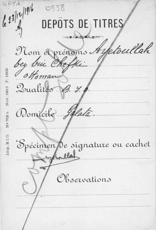 Osmanlı Bankası'ndan Ayetullah Bey'e ait 23.12.1916 tarihli mevduat belgesi (Salt Online arşivinden)