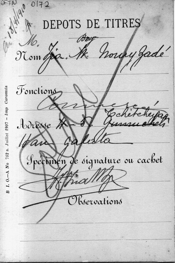 Osmanlı Bankası'ndan Nurizade Ziya Songülen'e ait 18.04.1910 tarihli mevduat belgesi (Salt Online arşivinden)