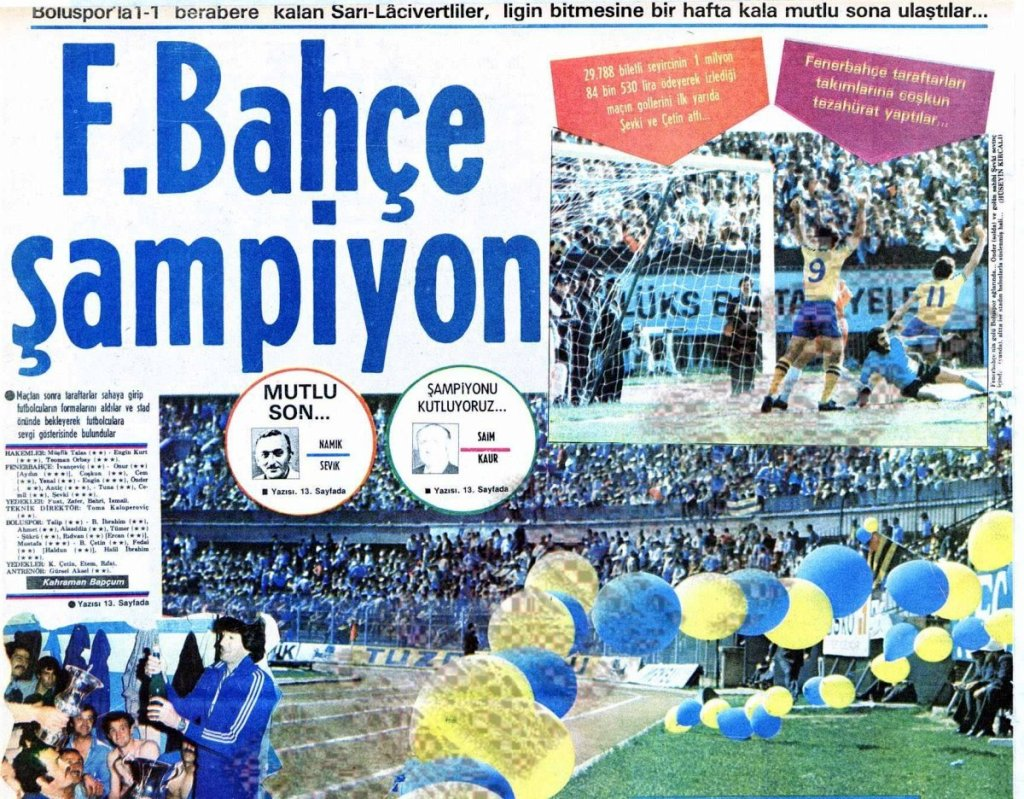 Fenerbahçe'nin On Sekizinci Türkiye Şampiyonluğu