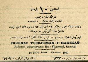 1907 Yılında İstanbul Gazetelerinde Futbol